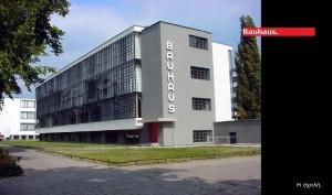 Το κτίριο του Bauhaus