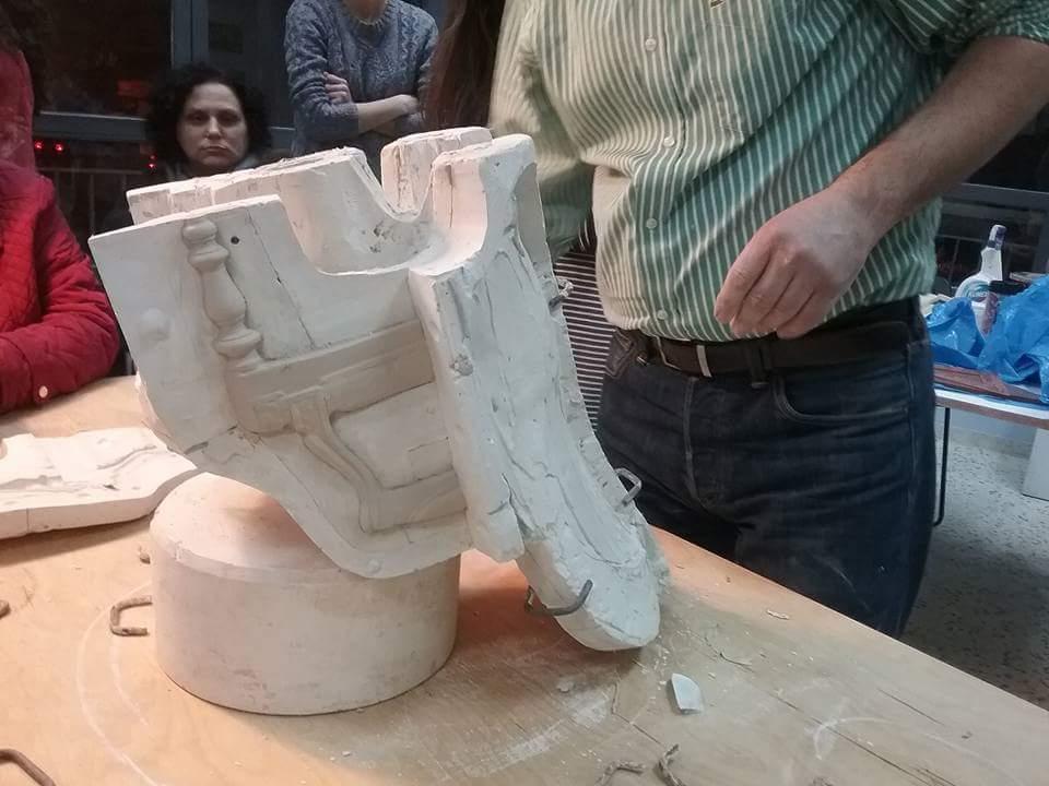 Κατασκευή Καλουπιού από Γύψο
